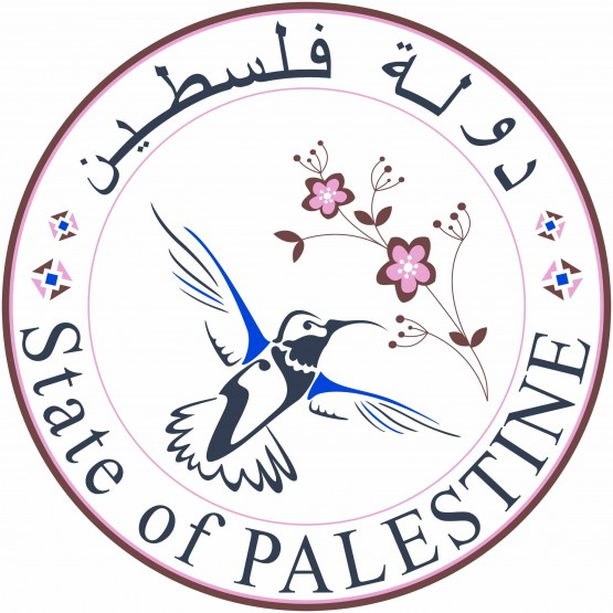 State of Palestine visa stamp - Khaled Jarrar
