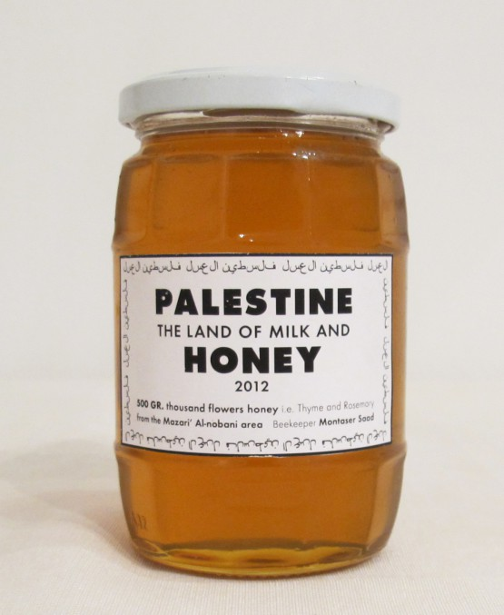 Palestine the land of milk and honey