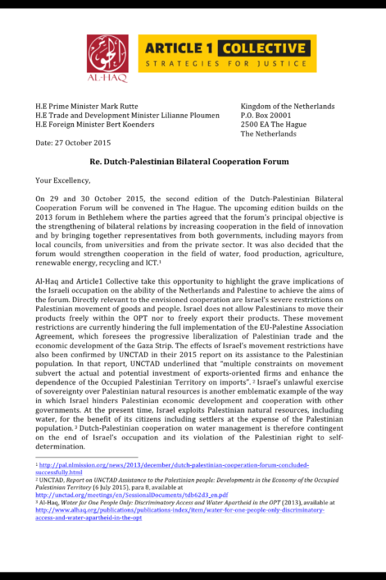 Al Haq and Article 1 Collective letter on fair trade for Palestine